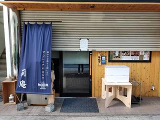 itami_takeout2_14