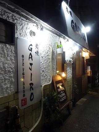 「GAJIRO」