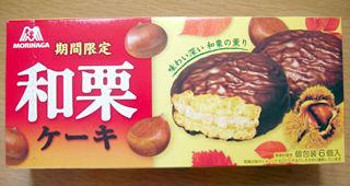 和栗ケーキ