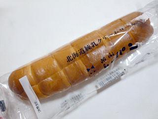北海道練乳クリームロール