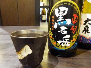 kirishimah54