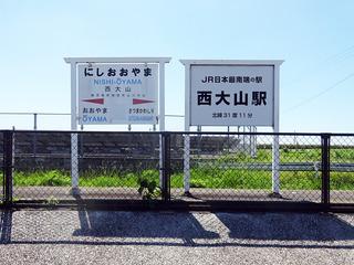 ibusuki51