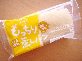 もっちり蒸しパン<きなこ>