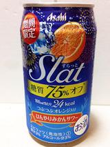 Slat<ひんやりみかんサワー>