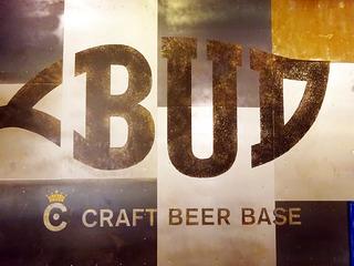 「CRAFT BEER BASE BUD」