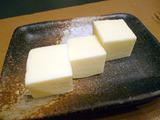 「西洋懐石 アンシャンテ」バター