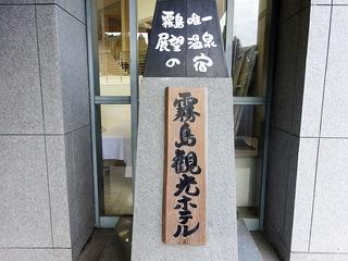kirishimah87