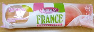 白桃&ホイップフランス