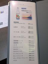 ushinokura84