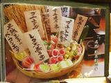 「ぬる燗 佐藤」