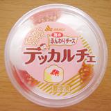 デッカルチェ<苺のふんわりチーズ>