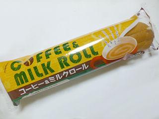 コーヒー&ミルクロール