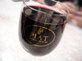 ●●●酒店 ワイン