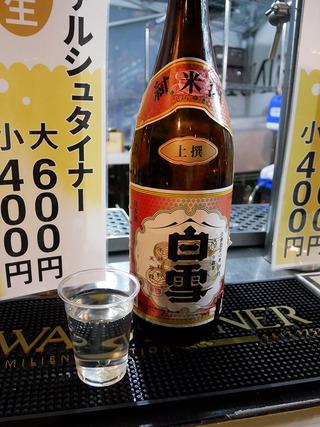 konishi18