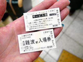 gochibura6