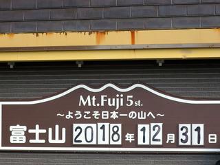 mtfuji63