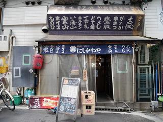 nishikawaya2