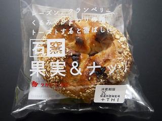 takaki_natsu1