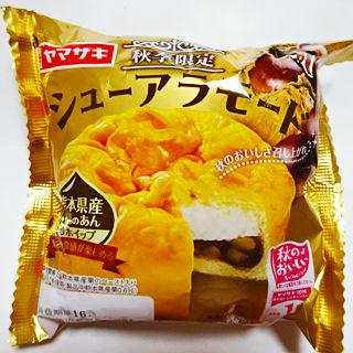 シューアラモード<熊本県産和栗のあん&ホイップ>