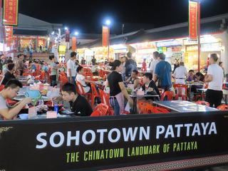 pattaya_night24