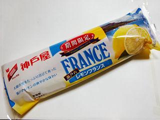 瀬戸内レモンフランス