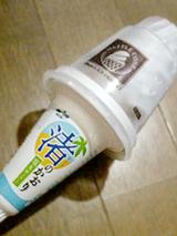 塩風味ソフト1