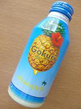 Gokuri<楽園パイン>