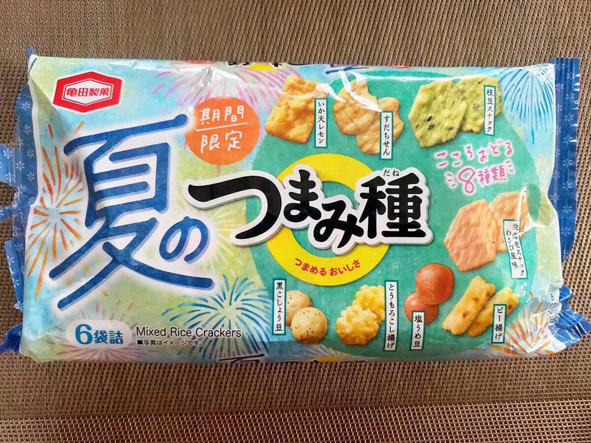 natsumami2