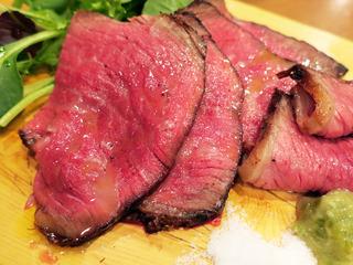 meats1