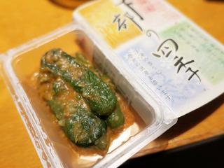 shimobe24