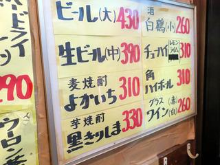 nishino3