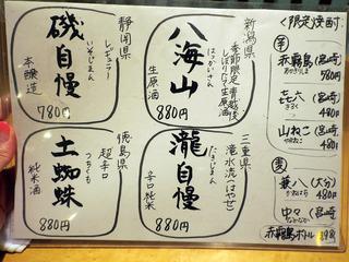 shioya10