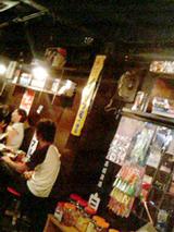 駄菓子バー店内