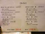 「七津屋駅前ビル」
