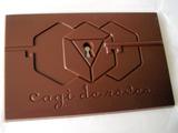 「Cagi de reves」のショコラ