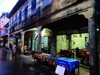 The Old Town, Chanthaburi