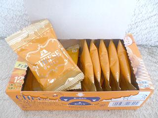 チーズサブレ
