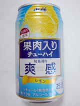 アサヒ旬果搾り爽感レモン