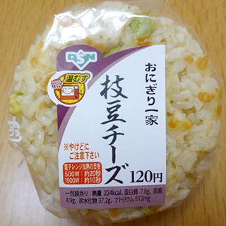 枝豆チーズ