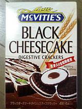 マクビティブラックチーズケーキ1