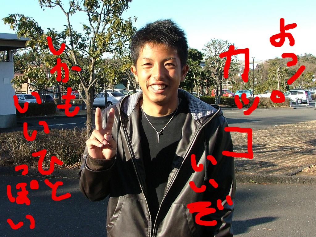 岩尾利弘の画像 p1_22