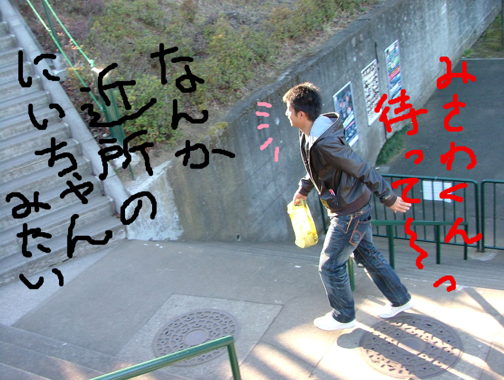 岩尾利弘の画像 p1_23