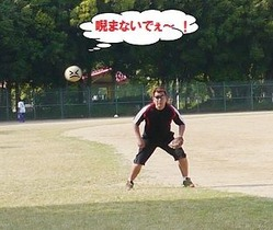 ボールの叫び