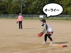 きくちゃん1