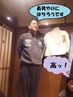 ハッチ〜DSC_3761