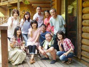 ブログ1P1210394 syugo -