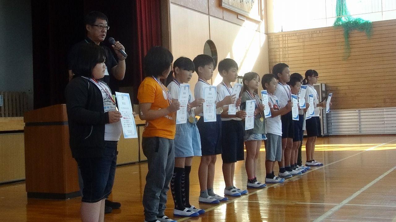 山県市立富岡小学校