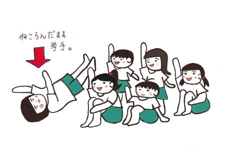 Sketch001 (2)