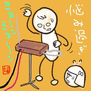 0709 アルバム作業