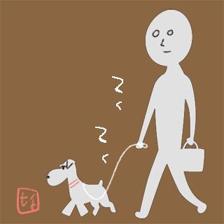 0821 愛犬トリミング